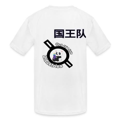 OutofLine x KingTeam 2 - Kids' Moisture Wicking Performance T-Shirt