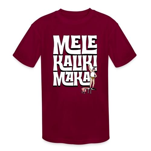 Mele Kalikimaka Cousin Eddie at the Swimming Pool - Kids' Moisture Wicking Performance T-Shirt