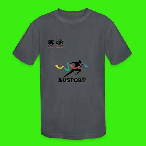 Dream and Strength - Kids' Moisture Wicking Performance T-Shirt