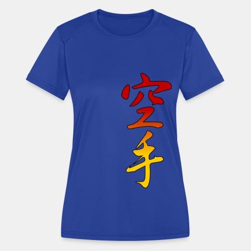 Karate Kanji Red Yellow Gradient - Women's Moisture Wicking Performance T-Shirt