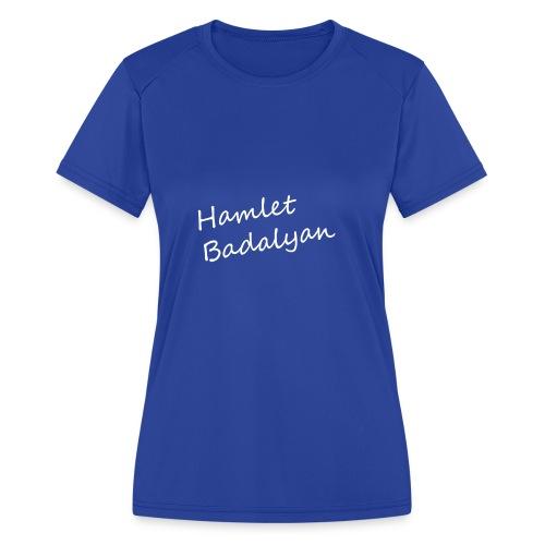 HB - Women's Moisture Wicking Performance T-Shirt