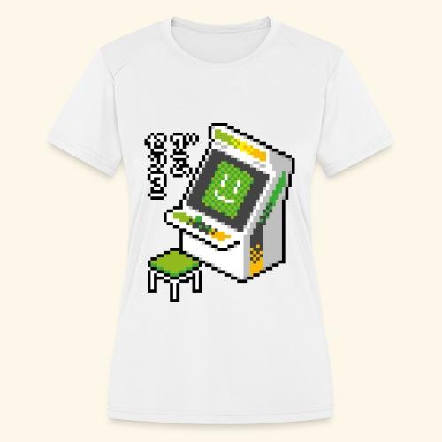 Pixelcandy_AW - Women's Moisture Wicking Performance T-Shirt