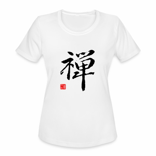 Zen By Guan Daosheng - Women's Moisture Wicking Performance T-Shirt
