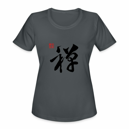Zen By Huang Tingjiang - Women's Moisture Wicking Performance T-Shirt