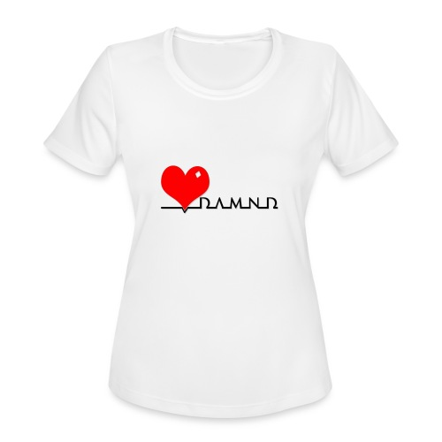 Damnd - Women's Moisture Wicking Performance T-Shirt