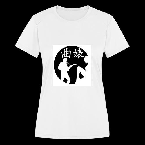 Music Lover Design - Women's Moisture Wicking Performance T-Shirt