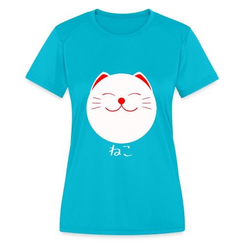 Neko - Women's Moisture Wicking Performance T-Shirt