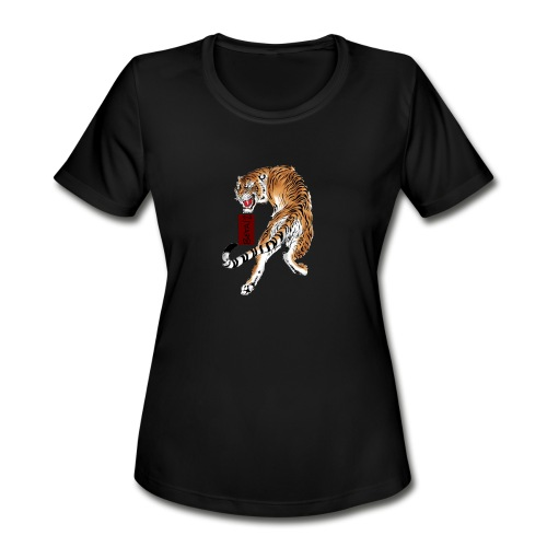 Beta12 / Japanese Tiger - Women's Moisture Wicking Performance T-Shirt
