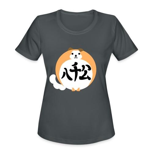 hachiko - Women's Moisture Wicking Performance T-Shirt