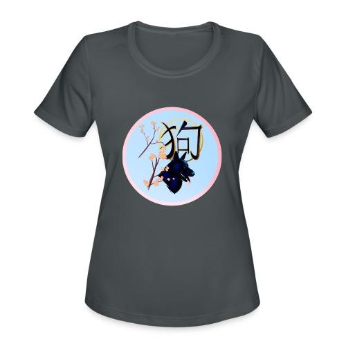 The Year Of The Dog-round - Women's Moisture Wicking Performance T-Shirt