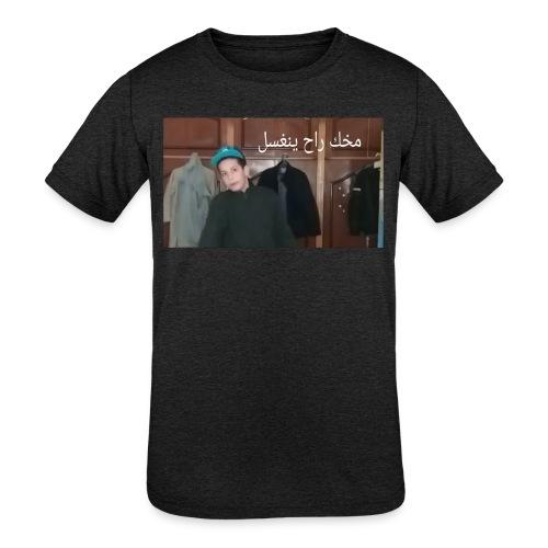 زي الخرا - Kids' Tri-Blend T-Shirt