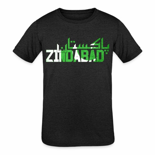 14th August Pakistan Independence Day - Kids' Tri-Blend T-Shirt