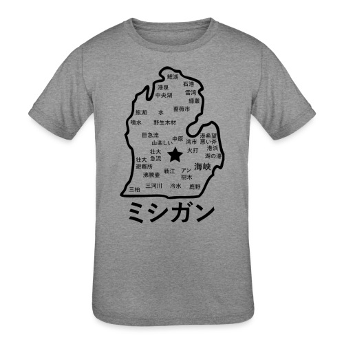 Michigan Japanese Map - Kids' Tri-Blend T-Shirt