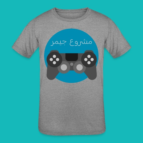 Mashrou3 Gamer Logo Products - Kids' Tri-Blend T-Shirt