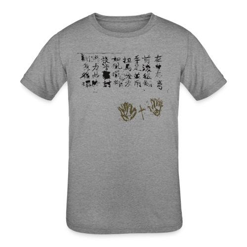 Secrets of Snake (Black) - Kids' Tri-Blend T-Shirt