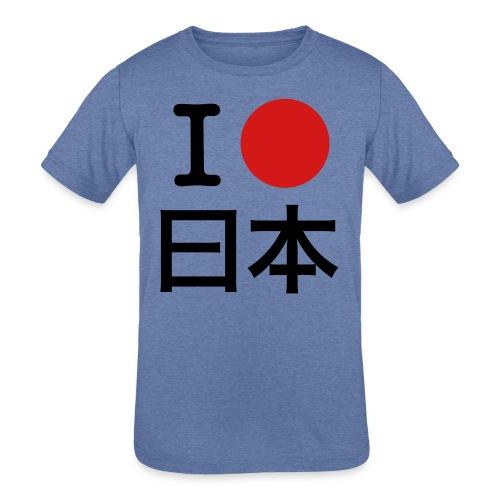 I [circle] Japan - Kids' Tri-Blend T-Shirt