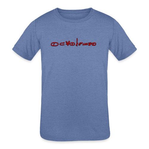 Sign1News in written ASL (Exclusive Design) - Kids' Tri-Blend T-Shirt