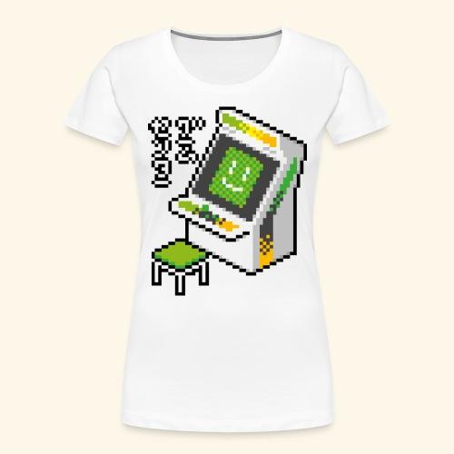 Pixelcandy_AW - Women's Premium Organic T-Shirt