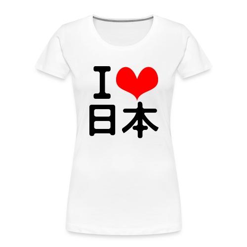 I Love Japan - Women's Premium Organic T-Shirt