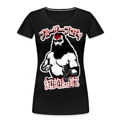 Brody Japan - Women's Premium Organic T-Shirt