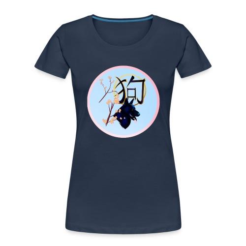 The Year Of The Dog-round - Women's Premium Organic T-Shirt