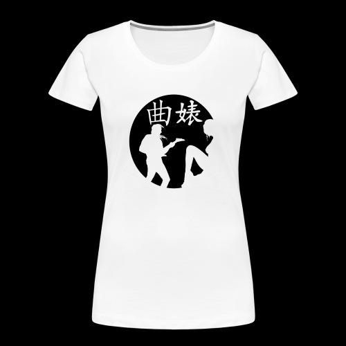 Music Lover Design - Women's Premium Organic T-Shirt