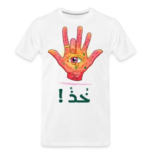 Sba3 Middel finger of Middel East - Men's Premium Organic T-Shirt