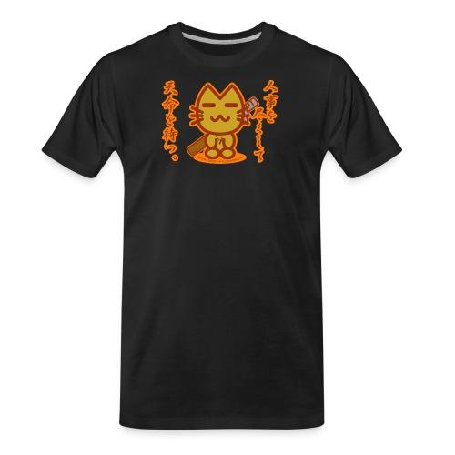 Samurai Cat - Men's Premium Organic T-Shirt