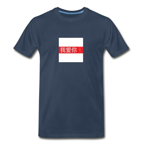 i love you AD box logo - Men's Premium Organic T-Shirt