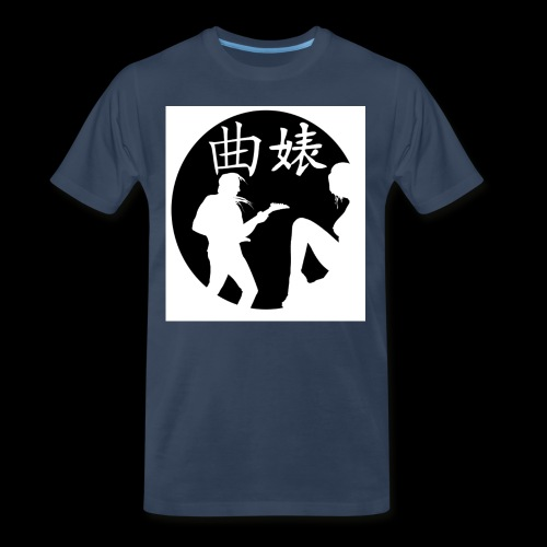 Music Lover Design - Men's Premium Organic T-Shirt