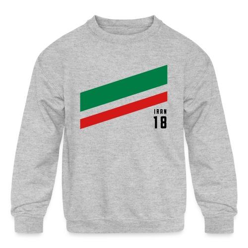 Iran Stipes - Kid's Crewneck Sweatshirt