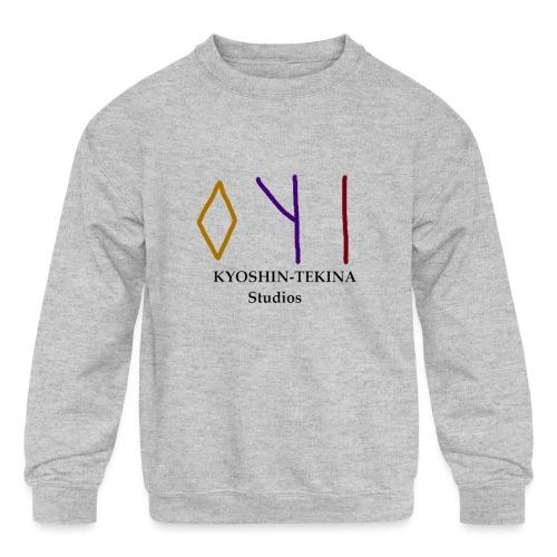 Kyoshin-Tekina Studios logo (black test) - Kids' Crewneck Sweatshirt