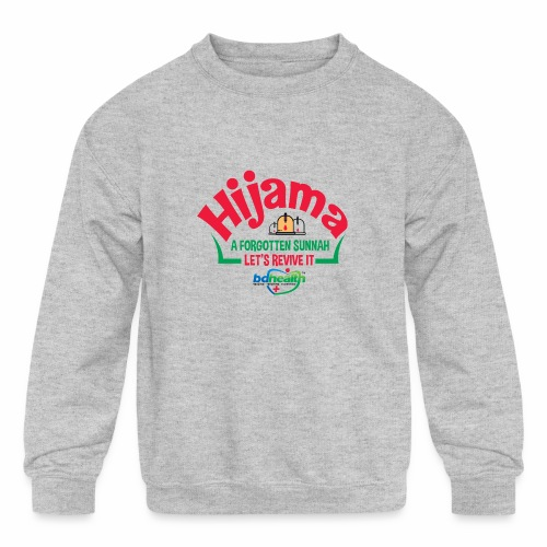 BD Health /Cupping/ Cupping therapy/ Hijama - Kids' Crewneck Sweatshirt
