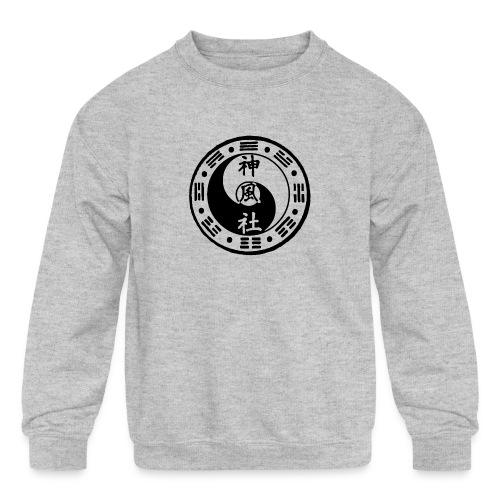 SWC LOGO BLACK - Kids' Crewneck Sweatshirt