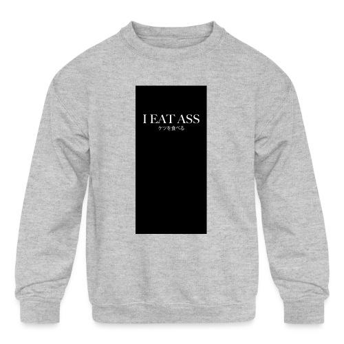 assiphone5 - Kids' Crewneck Sweatshirt