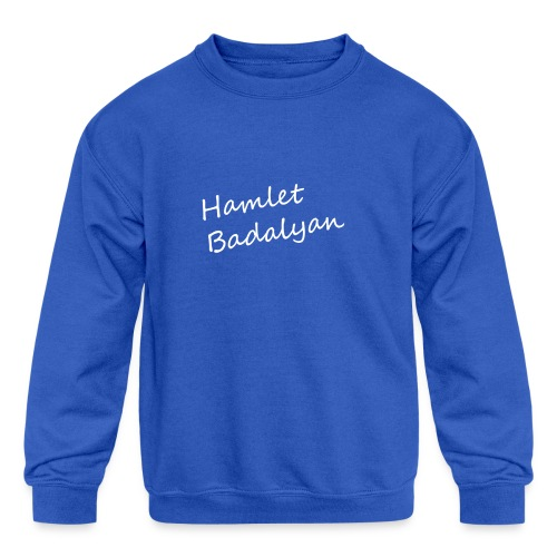 HB - Kids' Crewneck Sweatshirt