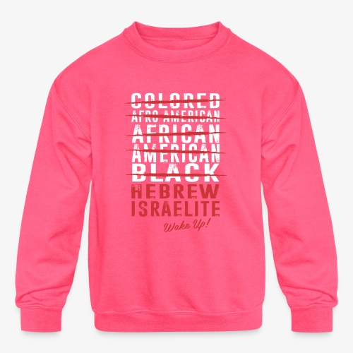 Hebrew Israelite - Kids' Crewneck Sweatshirt