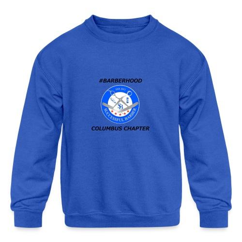 SB Columbus Chapter - Kid's Crewneck Sweatshirt