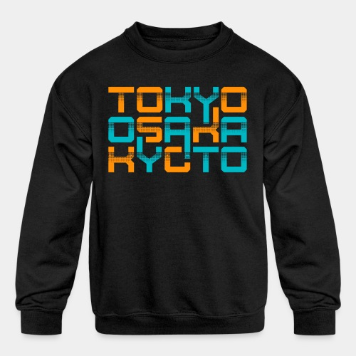 tokyo japan samurai - Kids' Crewneck Sweatshirt