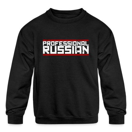FPS Russia Logo MP Long Sleeve Shirts - Kids' Crewneck Sweatshirt