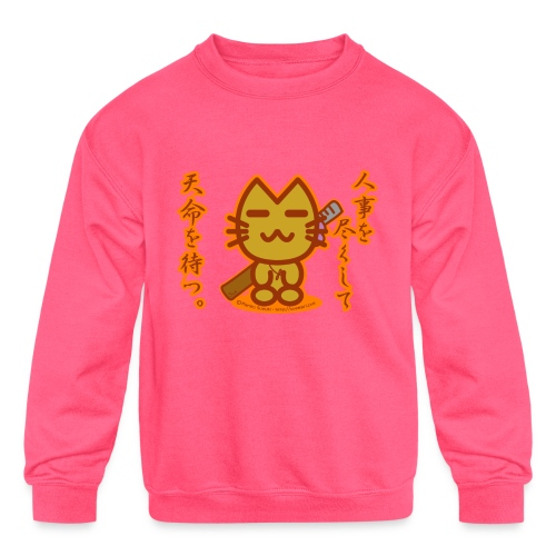 Samurai Cat - Kids' Crewneck Sweatshirt