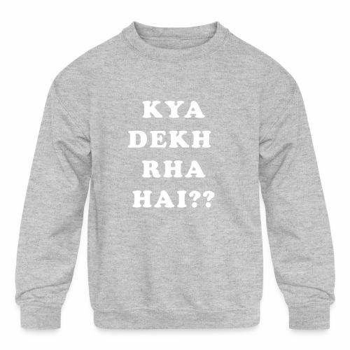 Kya Dekh Raha Hai - Kids' Crewneck Sweatshirt