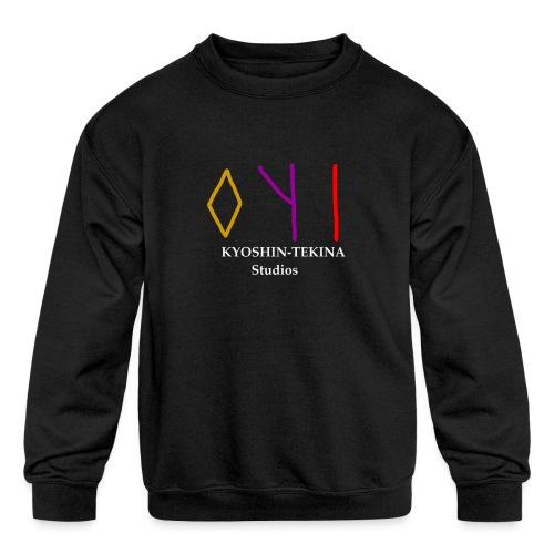 Kyoshin-Tekina Studios logo (white text) - Kids' Crewneck Sweatshirt