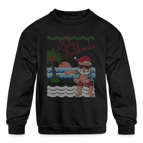 Ugly Christmas Sweater Hawaiian Dancing Santa - Kids' Crewneck Sweatshirt