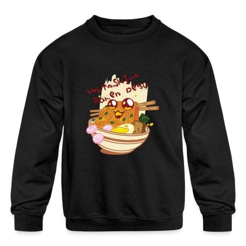 Watashiwa Ramen Desu - Kids' Crewneck Sweatshirt