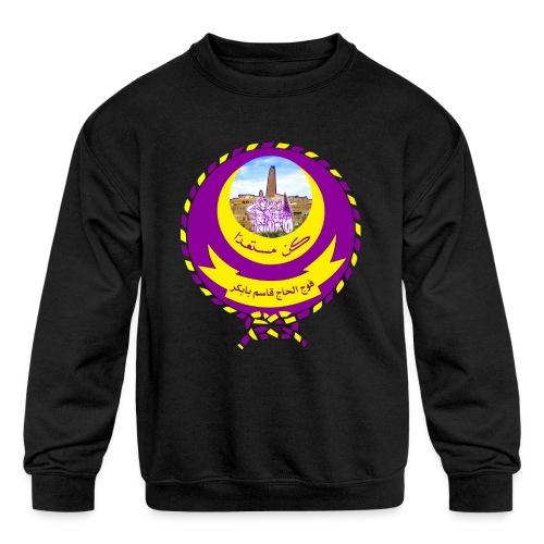 LOGO KACHAFA - Kid's Crewneck Sweatshirt