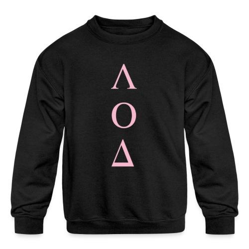 ΛΟΔ Pink - Kids' Crewneck Sweatshirt