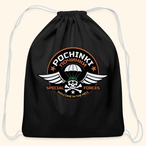 Pochinki Special Forces - Cotton Drawstring Bag