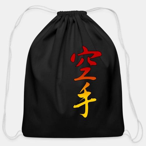 Karate Kanji Red Yellow Gradient - Cotton Drawstring Bag