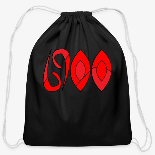 6900 - Cotton Drawstring Bag